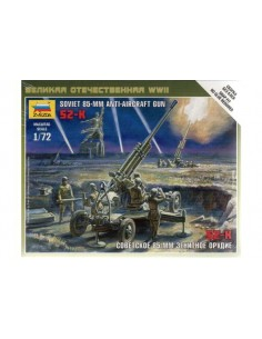 1/72 Soviet 52-K 85mm Anti-aircraft gun