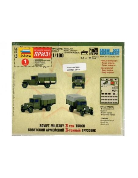 1/100 ZiS-5 truck - Boxed kit