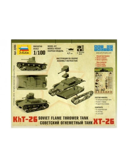 1/100 KhT-26 Chemical Tank - Boxed kit