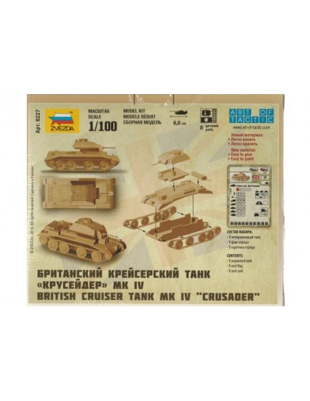 1/100 Crusader Mk IV Tank - Boxed kit