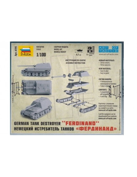 1/100 Cazacarros Ferdinand - Caja de 1