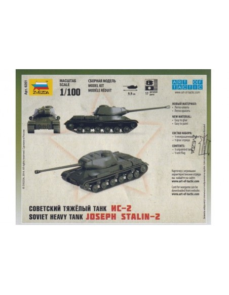 1/100 Joseph Stalin II Tank - Boxed kit