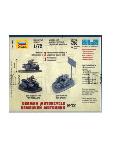 1/72 R-12 German motorcycle