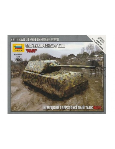 1/100 Panzer VIII Maus - Boxed kit