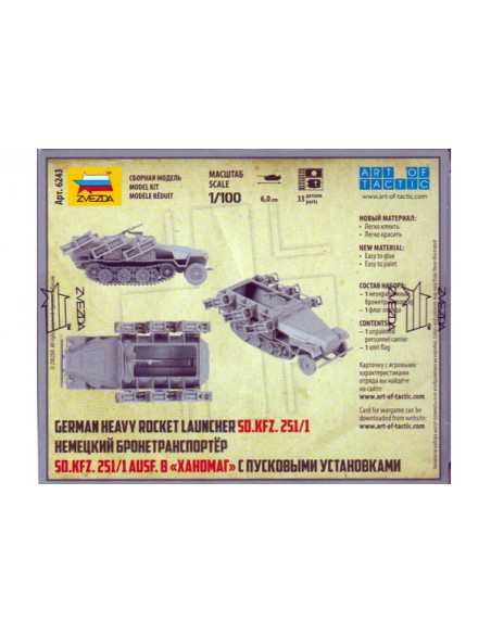1/100 SdKfz 251/1 lanzacohetes - Caja de 1