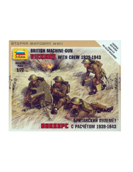 1/72 British Vickers MG & crew