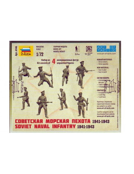 1/72 Infantería naval soviética