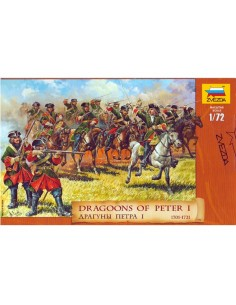 20mm Russian dragoons of Peter I