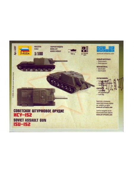 1/100 ISU-152 self-propelled gun - Boxed kit