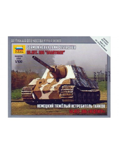 1/100 Cazacarros Jagdtiger - Caja de 1
